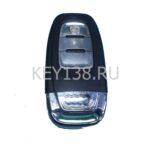 Смарт ключ AUDI Q3,5