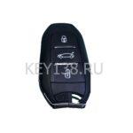 Чип ключ CITROEN1