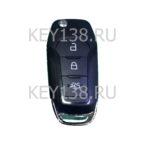 Ford выкидные ключи1