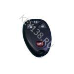 Smart keys GM-1